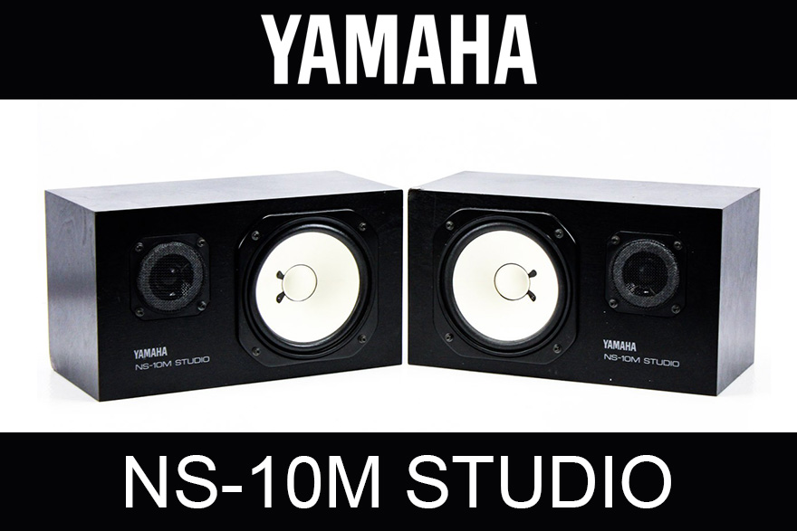 The Impact of the Yamaha NS-10 on Studio Recording in the Last 35 Years